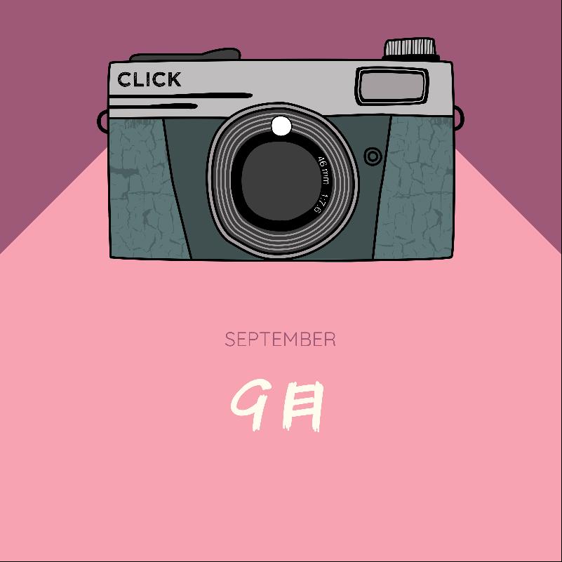予約可能日カレンダー